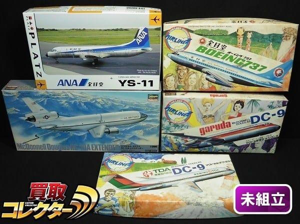 1/200 ハセガワ ダグラス B737 全日空 DC-9 TDA PLATZ YS-11他