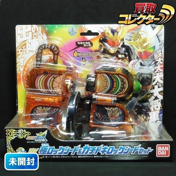 DX極ロックシード&カチドキロックシードセット / 鎧武