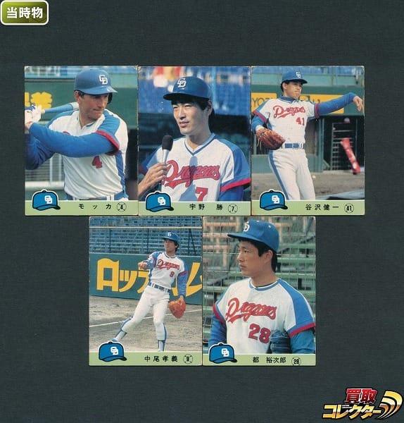 カルビー プロ野球カード 84年版 No.655 658 665 674 689