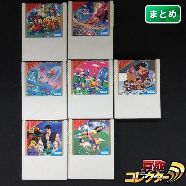 セガ マークIII ファンタジーゾーン 1 2 スペースハリアー 他
