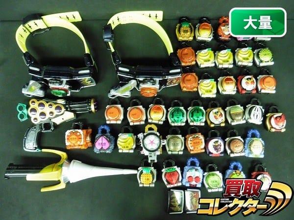 仮面ライダー鎧武 戦極ドライバー DX含! ロックシード大量 他