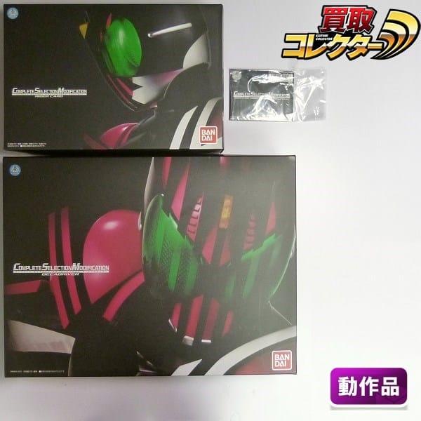 ガズデン購入 - Gadsden Purchase - JapaneseClass.jp