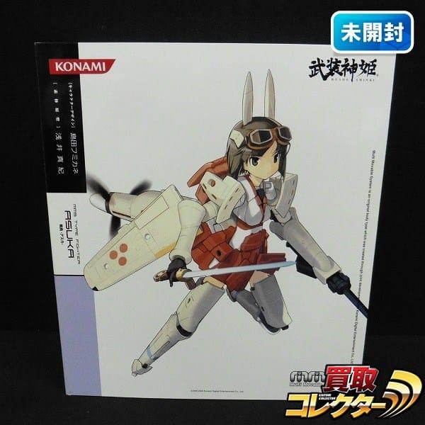 コナミ 武装神姫 戦闘機型 MMS 飛鳥 アスカ / 島田フミカネ