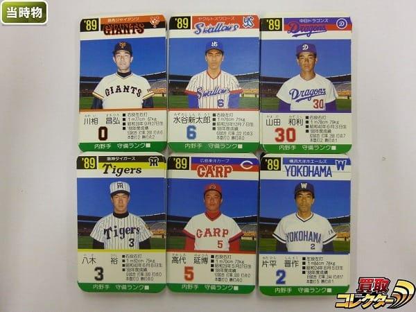 タカラ プロ野球 カード ゲーム 89年 読売 中日 阪神 広島 82枚_1