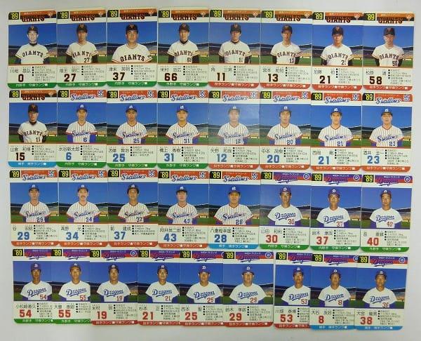 タカラ プロ野球 カード ゲーム 89年 読売 中日 阪神 広島 82枚_3