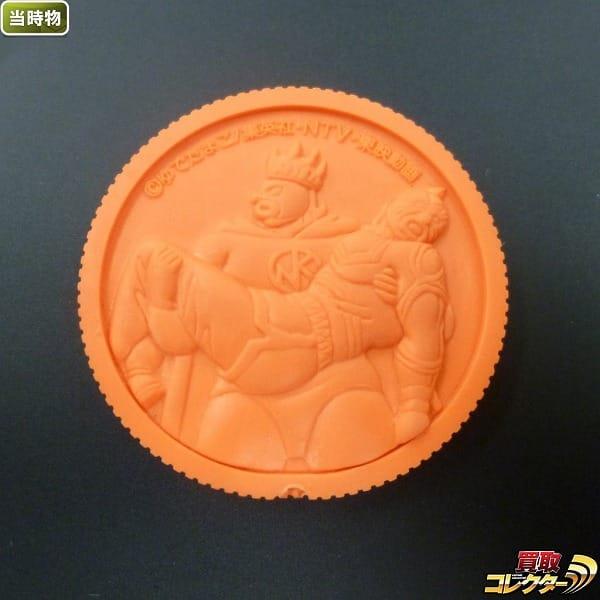 キン消し パート30 記念 メダル 橙色 当時物 / BANDAI