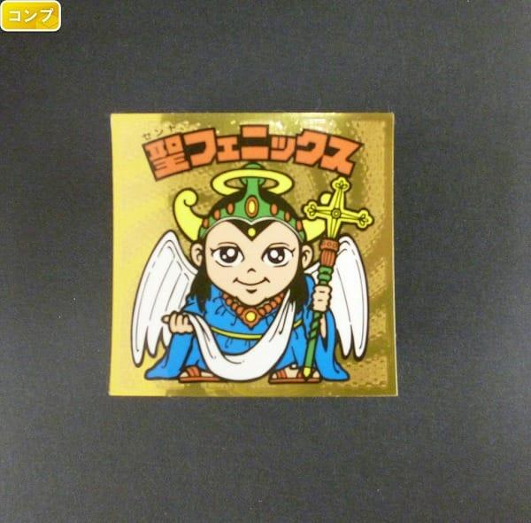 ビックリマン伝説 悪魔VS天使シール 第3弾 78種 コンプ