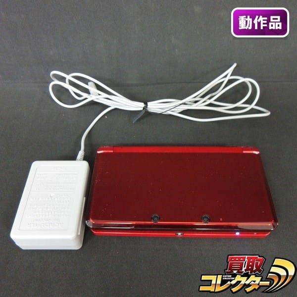 任天堂 3DS本体 メタリックレッド / ニンテンドー