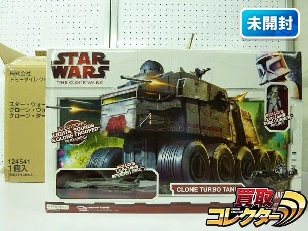 ハズブロ STAR WARS ラージビークル クローンターボタンク