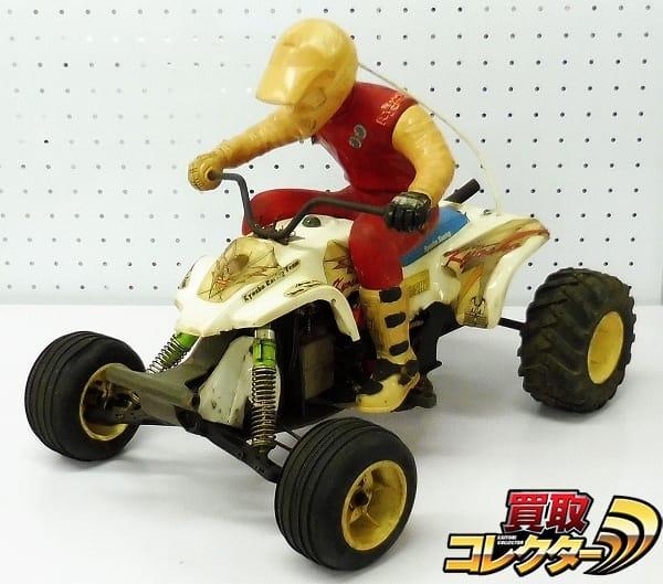 京商 クォードライダー GP / ATV バギー エンジン付ラジコンカー
