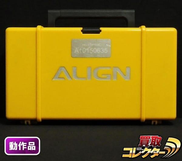 ALIGN アライン STQ 100 エンジンスターター / GPラジコンヘリ用