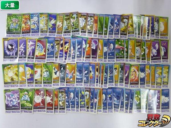 ポケモン カードダス 100枚 1997 リザードン ピカチュウ 他 大量