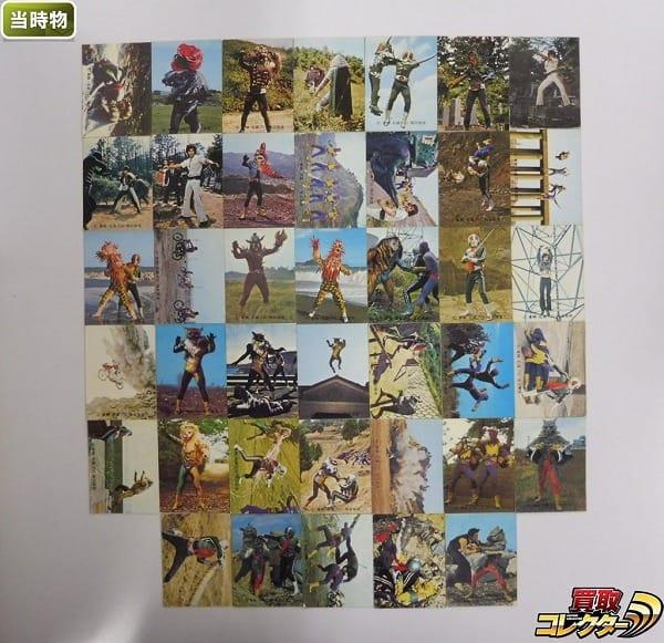 カルビー 当時物 旧 仮面ライダー カード 253-399 40枚 本郷猛