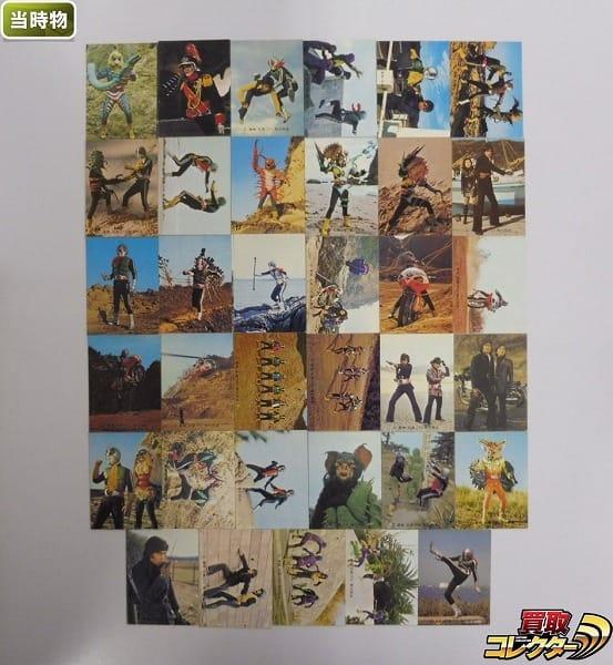 カルビー 当時物 旧 仮面ライダー カード 406-495 35枚 本郷猛
