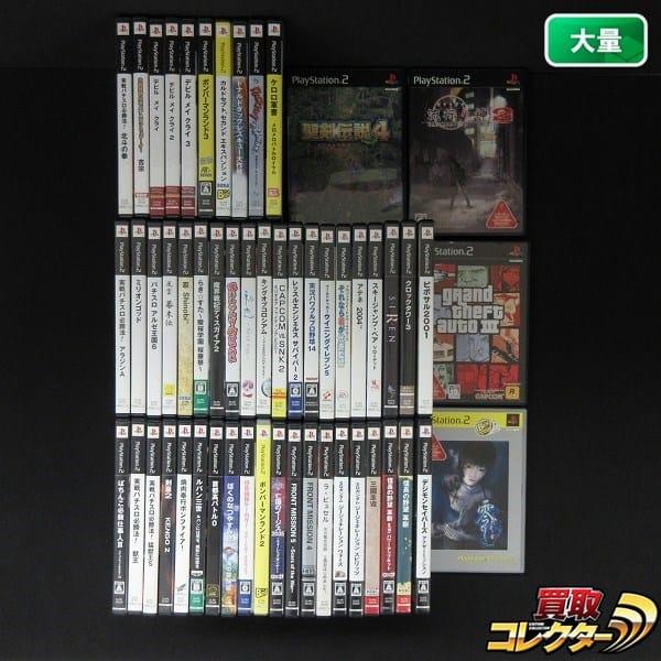 PS2 聖剣伝説4 流行り神2 GTA 零 忍 信長の野望 革新 他