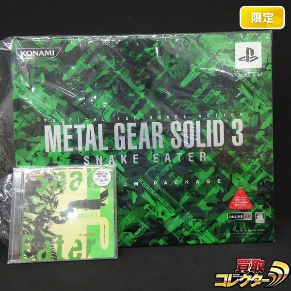 PS2 コナミ メタルギア ソリッド 3 スネークイーター 限定版