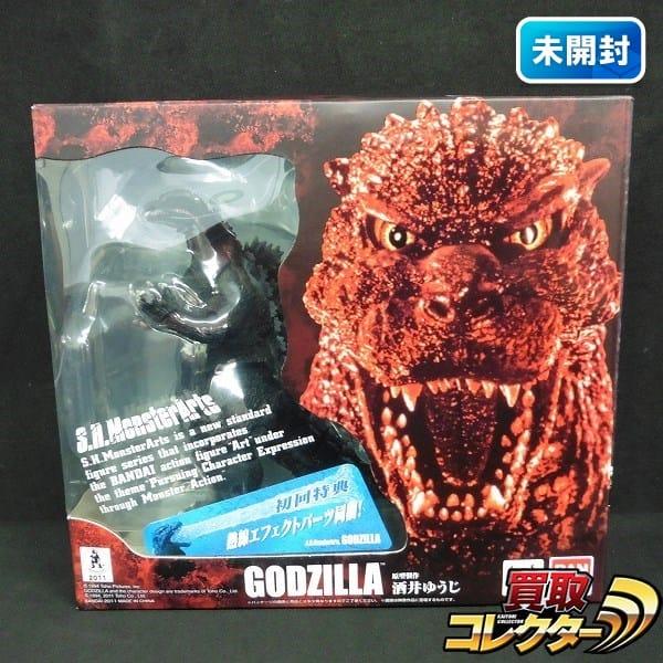 S.H.MonsterArts ゴジラ 初回特典付 / 酒井ゆうじ モゲゴジ