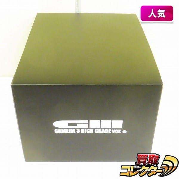 CCP 1/6 特撮シリーズ ガメラⅢ ハイグレードver. / 大映 GⅢ