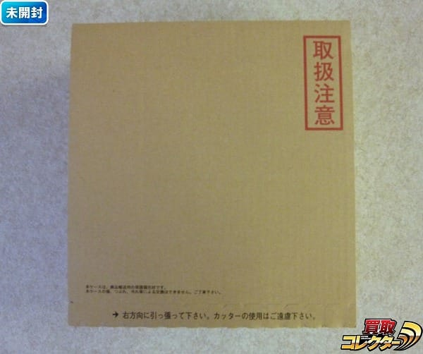 SDガンダム カードダス コンプリートボックス 鎧闘神戦記