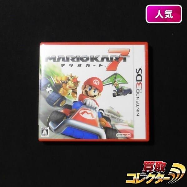 3DS ソフト マリオカート7 / nintendo 任天堂