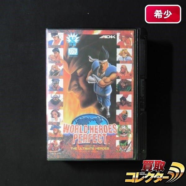 ネオジオ ワールドヒーローズ パーフェクト / ROM ロム