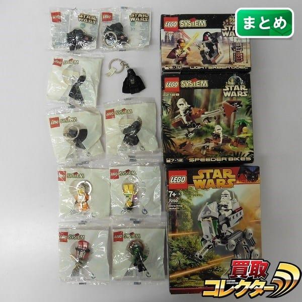 LEGO STAR WARS 7101 7250 7128 キーホルダー ダースベイダー 他