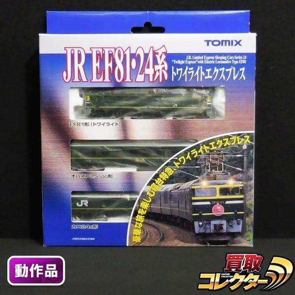 TOMIX 92459 JR EF81・24系 トワイライトエクスプレス基本セット