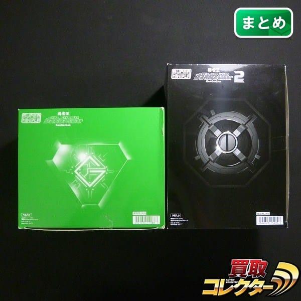 バンダイ スーパーミニプラ 勇者王ガオガイガー BOX 1 2 コンプ