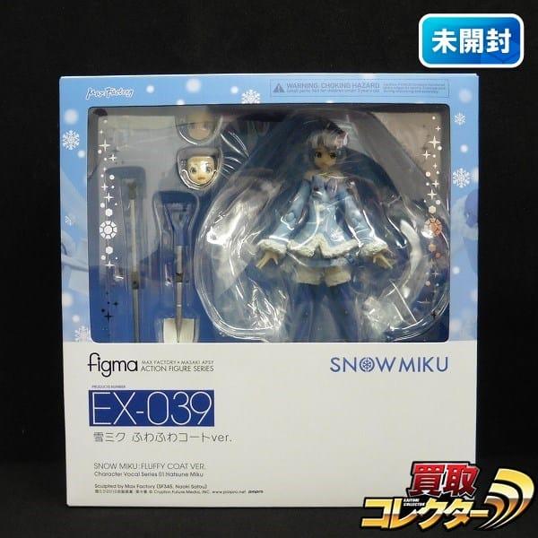 マックスファクトリー figma EX-039 雪ミク ふわふわコート