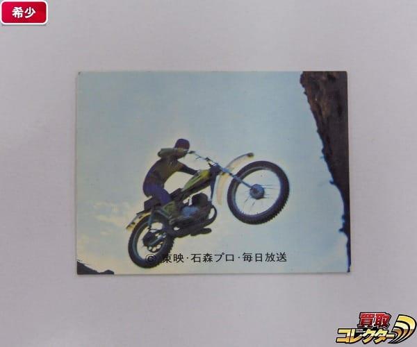 カルビー 旧 仮面ライダー カード ラッキーカード 353 KR18