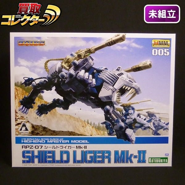 HMM ZOIDS 1/72 シールドライガーMk-II + キャノピーセット