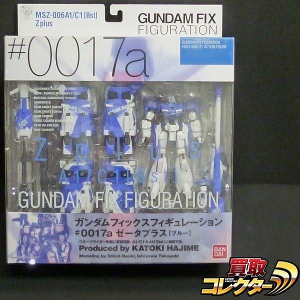 GFF #0017a ゼータプラス ブルー / カトキハジメ