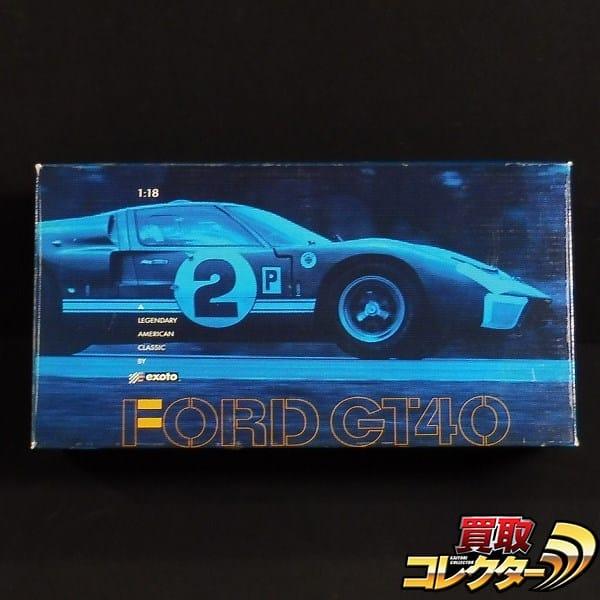 EXOTO エグゾト 1/18 フォード GT40 Mk-II / #2 1966 青