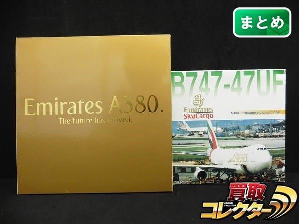 エミレーツ航空オフィシャル A380 ドラゴン 1/400 B747-47UF