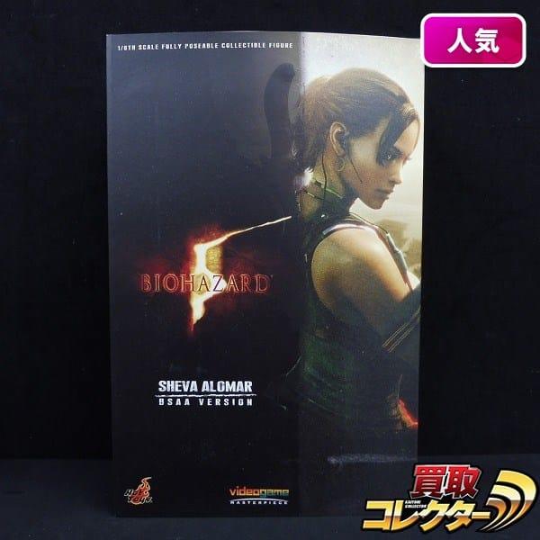 ビデオゲームマスターピース 1/6 シェバ アローマ BSAA版