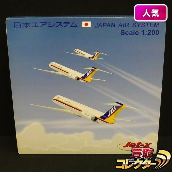 Jet-x 1/200 JAS MD-81  日本エアシステム / JXL170A JA8556