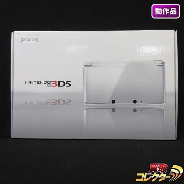 NINTENDO 3DS本体 アイスホワイト / 任天堂