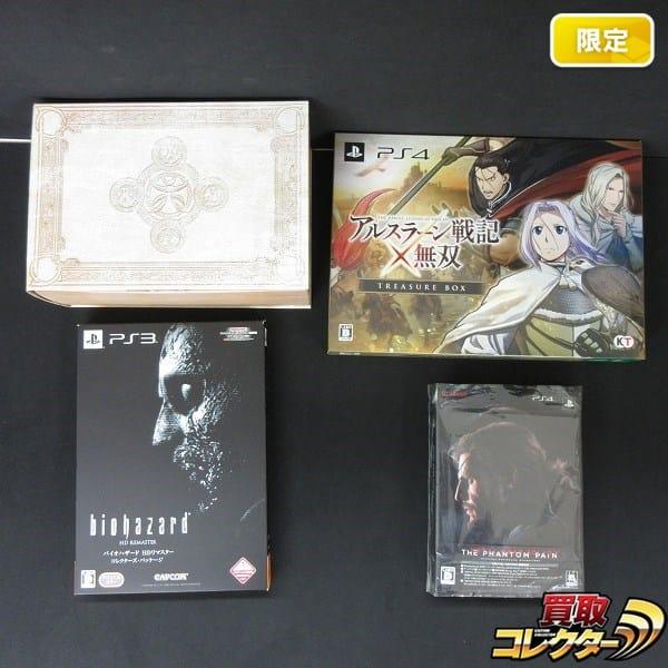 限定ソフト PS4 アルスラーン メタルギア PS3 バイオ テイルズ