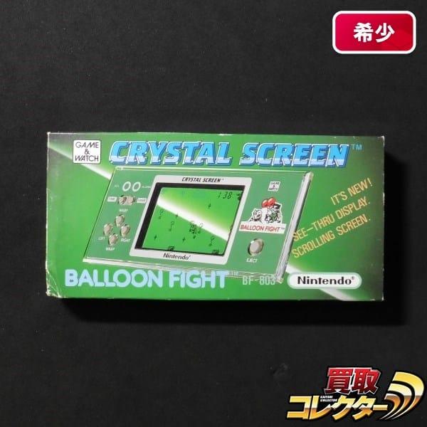 ゲームウォッチ バルーンファイト クリスタルスクリーン
