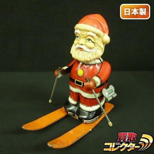 ブリキ玩具 サンタ スキー ゼンマイ 人形 日本製 / ビンテージ