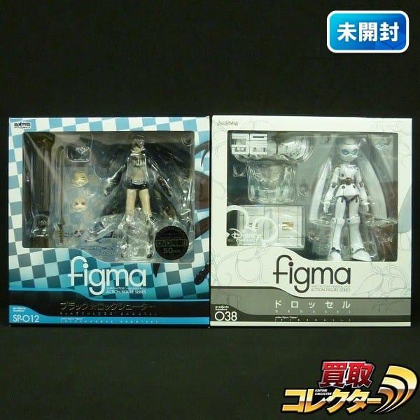 figma SP-012 ブラック★ロックシューター 038 ドロッセル