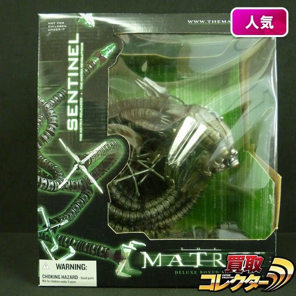 マクファーレントイズ マトリックス センチネル / MATRIX