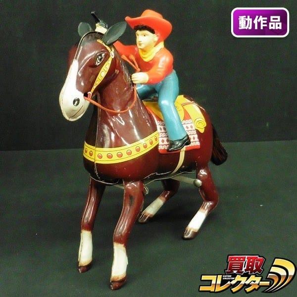 HAJI 万盛玩具 カウボーイ 馬 ゼンマイ 日本製 / ウェスタン