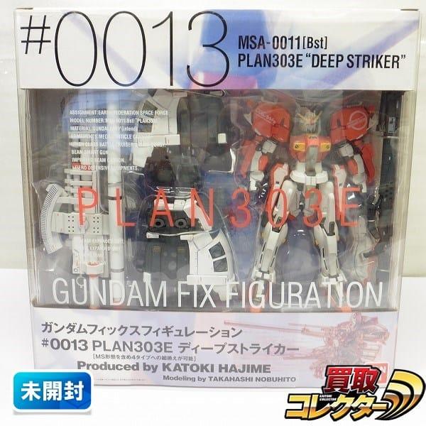 GFF #0013 PLAN303E ディープストライカー / Sガンダム Bst