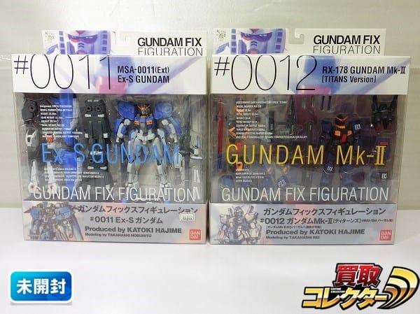 GFF #0011 EX-Sガンダム #0012 ガンダムMk-Ⅱ ティターンズ