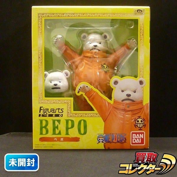 フィギュアーツ ZERO ベポ ワンピース / ONEPIECE