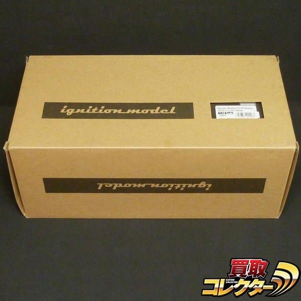 イグニッションモデル 1/18 日産スカイライン GT-R ニスモ R32