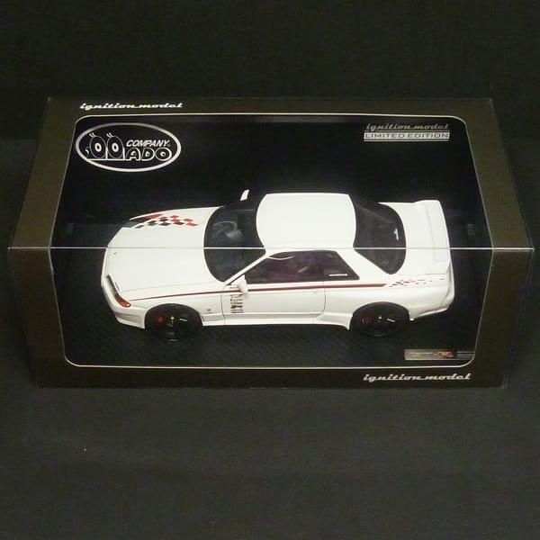 イグニッションモデル 1/18 日産スカイライン GT-R ニスモ R32_2
