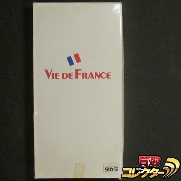 ヴィドフランス リカちゃん 日本製 / VIE DE FRANCE
