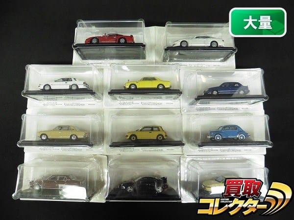 アシェット 1/43 国産名車コレクション 1600GT ローレル 他
